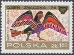 Dzień Znaczka - malowidła z waz korynckich - 2315