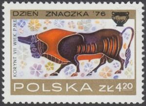 Dzień Znaczka - malowidła z waz korynckich - 2317