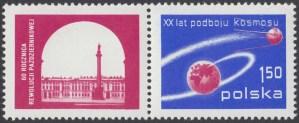 60 rocznica Rewolucji Październikowej znaczek nr 2377 + przywieszka