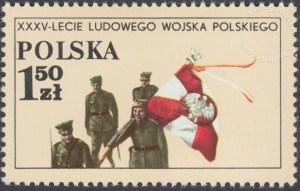 35 lecie Ludowego Wojska Polskiego - 2431