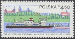 150 lecie żeglugi parowej na Wiśle - 2487