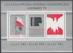 XIII Ogólnopolska Wystawa Filatelistyczna - Blok 63