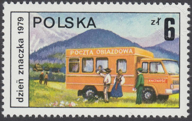 Dzień Znaczka – postęp pocztowy znaczek nr 2506