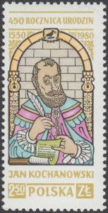 450 rocznica urodzin Jana Kochanowskiego - 2564