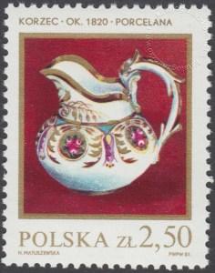 Polska ceramika szlachetna - 2598