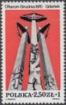 Pomnik Ofiarom Grudnia 1970 r. - 2634