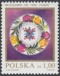 Polska ceramika szlachetna - 2645