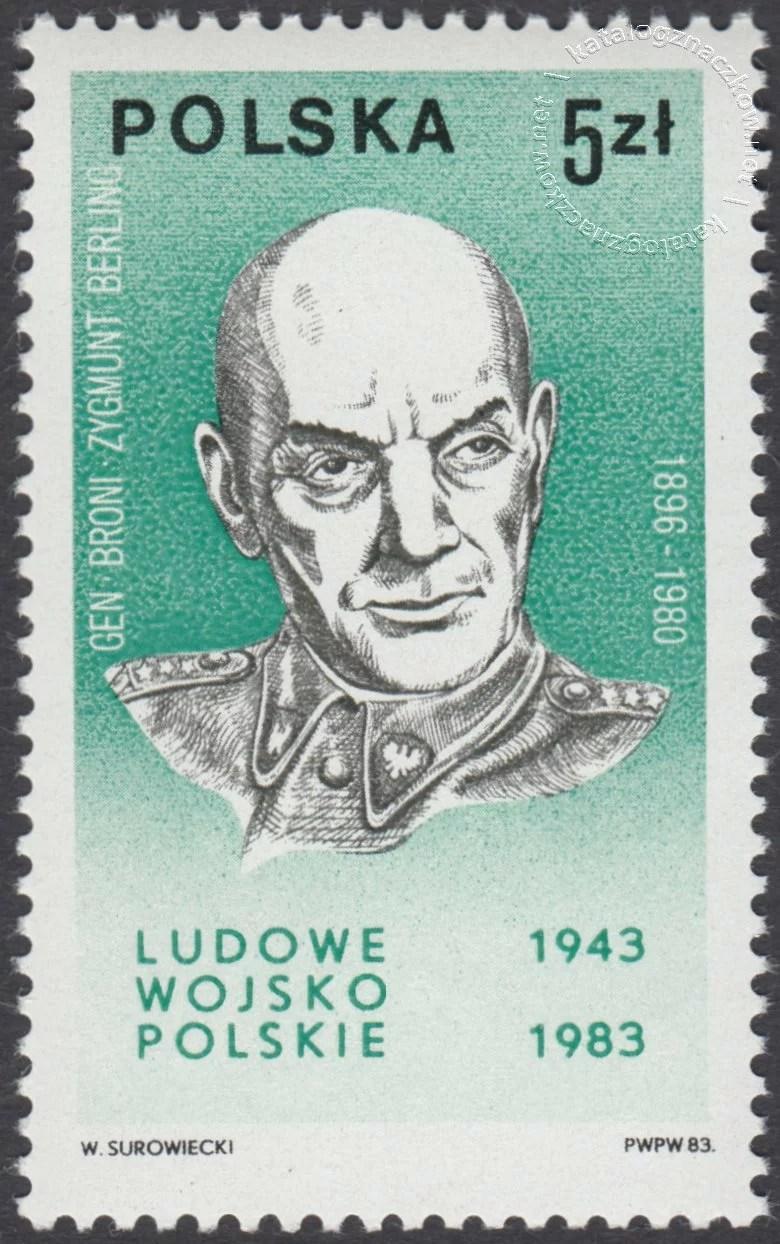 40 lecie Ludowego Wojska Polskiego znaczek nr 2736