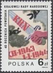 40 rocznica powstania AL i KRN - 2750