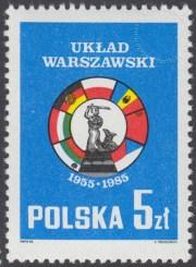 30 rocznica podpisania Układu Warszawskiego - 2826