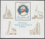 III wizyta papieża Jana Pawła II w Polsce - Blok 89