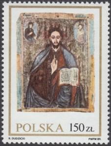 Ikony ze zbiorów Muzeum w Łańcucie - 3102