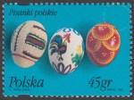 Pisanki polskie - 3381