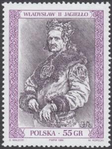 Poczet królów i książąt polskich - 3467