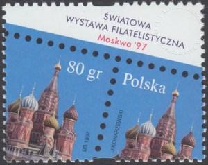 Światowa Wystawa Filatelistyczna - Moskwa 97 - 3529
