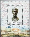 200 rocznica urodzin Adama Mickiewicza - Blok 120