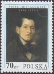 200-lecie urodzin Piotra Michałowskiego - 3698