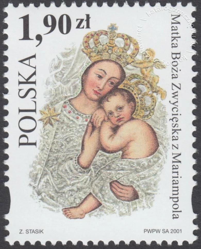Sanktuaria Maryjne znaczek nr 3757
