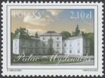 Łazienki Królewskie - 3904