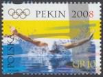Igrzyska XXIX Olimpiady, Pekin 2008 - 4218