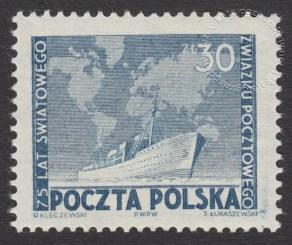 75 rocznica Światowego Związku Pocztowego (UPU) - 499