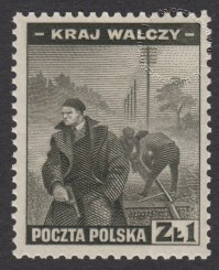 Polskie siły zbrojne w walce z Niemcami - znaczek nr N338