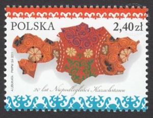20 lat Niepodległości Kazachstanu - znaczek nr 4395