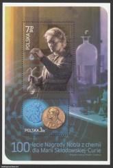 100-lecie Nagrody Nobla z chemii dla Marii Skłodowskiej-Curie - Blok 164