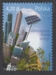 Alternatywne źródła energii - znaczek nr 4560