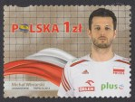 Złoci Medaliści FIVB Mistrzostw świata w piłce siatkowej mężczyzn Polska 2014 - znaczek nr 4577