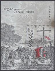 1050 rocznica Chrztu Polski - Blok 194