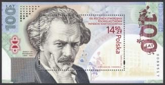 100 rocznica utworzenia Polskiej Wytwórni Papierów Wartościowych - Blok 212