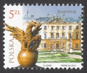 Miasta polskie Białystok - 4943