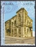 Polscy architekci w Azerbejdżanie - 4973