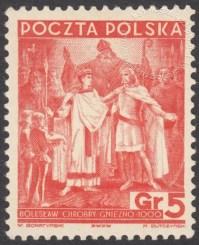 20 rocznica odzyskania niepodległości (seria historyczna) - 310