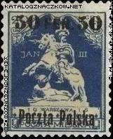 Nie dopuszczone do obiegu znaczki poczty miejskiej Warszawy z nadrukiem nowego nominału i napisu Poczta Polska - 5