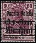 Wydanie przedrukowane na znaczkach GG Warschau - 16