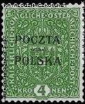 Wydanie prowizoryczne tzw. krakowskie - 48