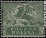 Wydanie dla obszaru całej Rzeczypospolitej po unifikacji waluty - 101