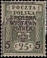 1 Polska Wystawa Marek w Warszawie - 105