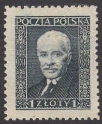 Wydanie obiegowe - marszałek Józef Piłsudski i prezydent Ignacy Mościcki - 239