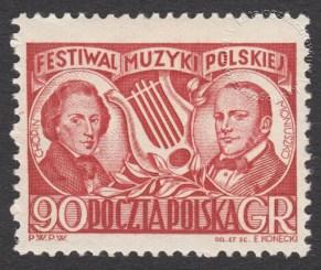 Festiwal Muzyki Polskiej - 572