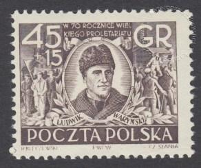 70 rocznica założenia partii Proletariat - 625