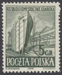 Rozbudowa Stoczni Gdańskiej - 637