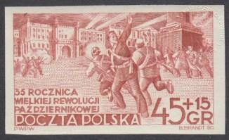 35 rocznica Rewolucji Październikowej - 641A