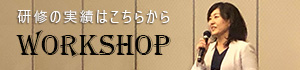 banner-blog_04