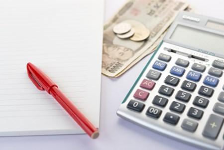 『先取り貯金』だけじゃなく『後取り貯金』が実は重要。我が家が先月よりも貯金額アップ出来たわけとは。
