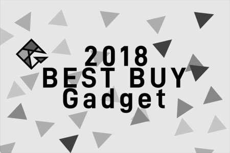 2018年カタテマゴト的ベストバイなガジェットをピックアップして紹介。