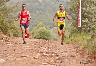 Penyagolosa trail (136)