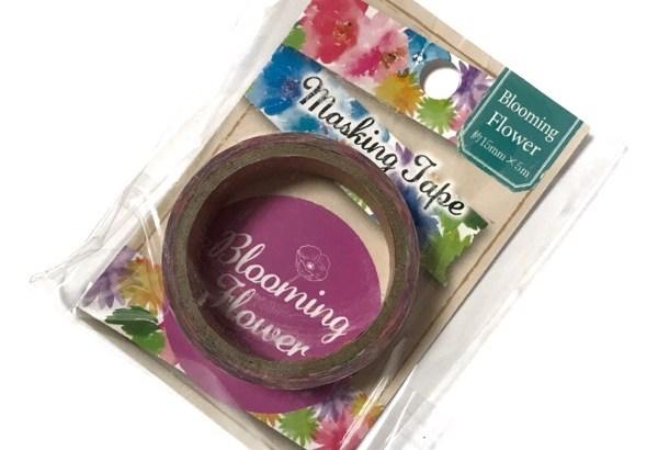 100均で花柄のマスキングテープ『Blooming Flower』がオシャレ!